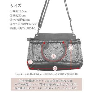 エスニック バッグ ラオス織り 刺繍 ミニ ボストン バッグ ショルダーバッグ 3way レディース アジアン おしゃれ かわいい
