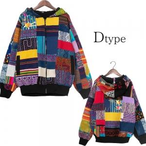 エスニック ジャケット パーカー モン族 パッチワーク レディース メンズ  春 エスニックファッション アジアンファッション 大きいサイズ おしゃれ かわいい