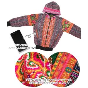 エスニック ジャケット パーカー モン族 刺繍 古布 レディース エスニックファッション アジアンファッション ゆったり おしゃれ かわいい 春