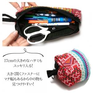 エスニック ポーチ ペンケース モン族 刺繍 コスメポーチ 化粧ポーチ おしゃれ かわいい カラフル