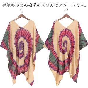 エスニック ポンチョ タイダイ レディース 2カラー エスニックファッション アジアンファッション おしゃれ かわいい 大きいサイズ ゆったり 体型カバー