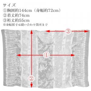 エスニック ポンチョ タイダイ パステル レディース 3カラー エスニックファッション アジアンファッション おしゃれ かわいい 大きいサイズ ゆったり 体型カバー