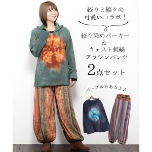 エスニック パンツ タンクトップ 上下セット セットアップ ロングタンク ワイドパンツ レディース ファッション アジアン フレアパンツ ペイズリー おしゃれ かわいい