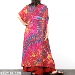 エスニック ワンピース ロング タイダイ レディース 春 夏 エスニックファッション アジアンファッション 大きいサイズ 大人 女子 体型カバー ヒッピー 派手