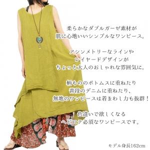 エスニック ワンピース ロング シンプル 無地 レディース 春 夏 エスニックファッション アジアンファッション ゆったり 大きいサイズ 大人 女子 体型カバー