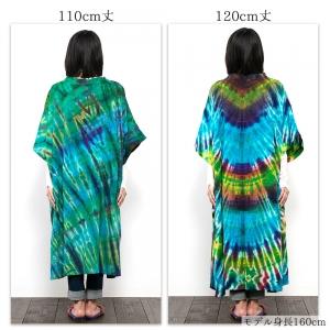 タイダイ エスニック カーディガン ロング レディース ゆったり エスニックファッション アジアンファッション カーデ 羽織り かわいい おしゃれ