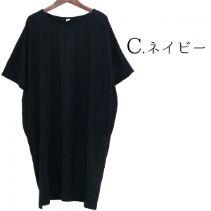シンプル チュニック  無地 シンプル ナチュラル レディース エスニックファッション アジアンファッション かわいい おしゃれ