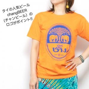 【しっかり生地で着心地◎】タイの人気ビール「ビアチャン」プリントTシャツ・Sサイズもあり♪