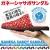 ガネーシャ・サボ・サンダル【ゆうメール送料無料】5人に1人が買ってます♪\素足の様な驚異の軽さ/この履き心地はクセになる!?選んで楽しい13色&6サイズ★