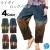 エスニック タイダイ サルエルパンツ アラジンパンツ メンズ レディース パンツ アジアンファッション エスニックファッション ゆったり 大きいサイズ
