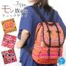 エスニック バッグ モン族 刺繍 リュックサック バックパック レディース エスニックバッグ アジアン かわいい カラフル