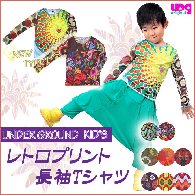 人気アイテム再入荷★UNDER GROUND KID'S★子供服アンダーグラウンド・レトロプリント長袖Tシャツ