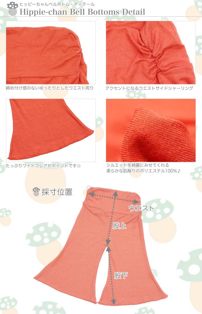 子供服Peggy(ペギー)★ビッグポケットサルエルパンツ【プレーンタイプ6カラー】