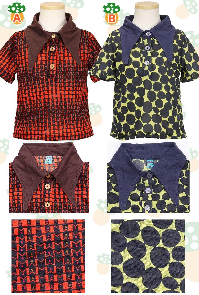 子供服Peggy☆レトロプリントポロシャツ
