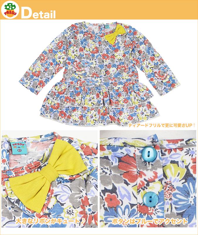 子供服Peggy★肩リボン付きティアードフリルチュニック★80~110サイズ