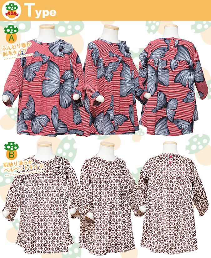 子供服Peggy★ロマンティックフリルワンピース 2タイプ★80~110サイズ |