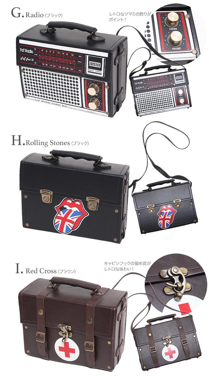 ボックスデザインバッグ |