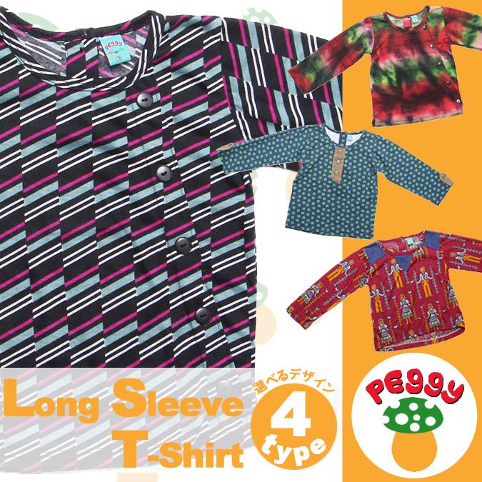子供服 ペギー 長袖Tシャツ |
