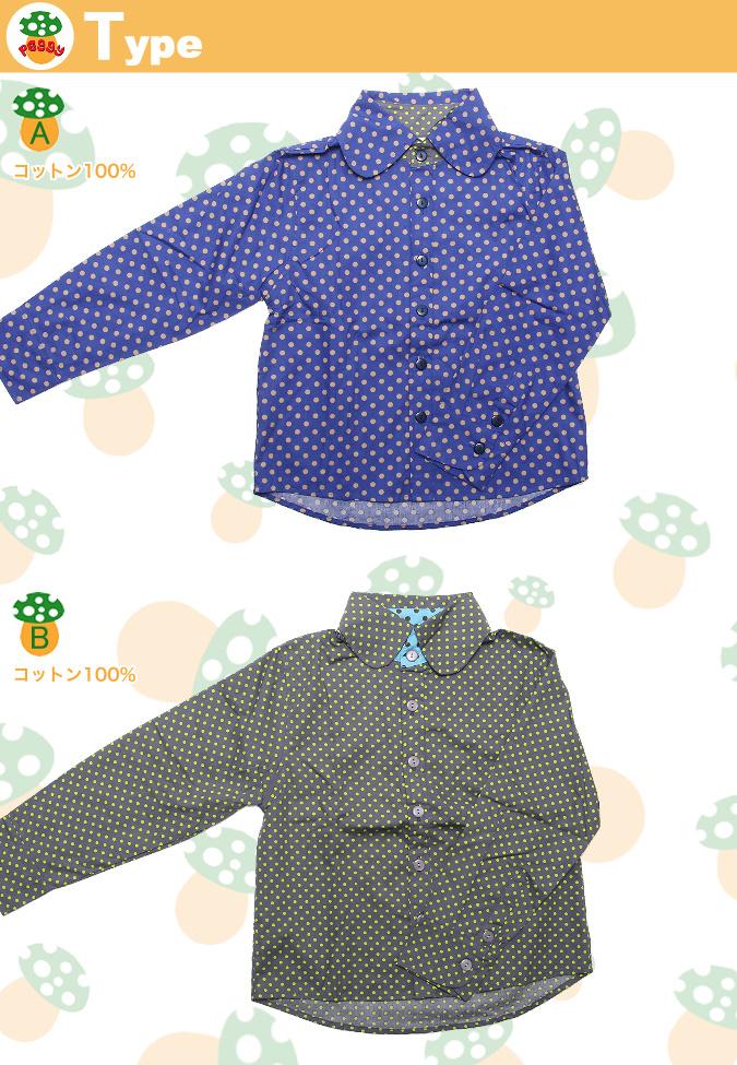 子供服 ペギー ドット柄 長袖 シャツ |