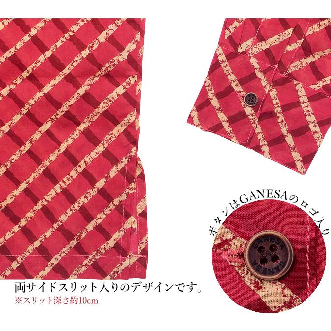 エスニック シャツ メンズ 長袖 コットン エスニックファッション アジアンファッション 春 秋 チェック