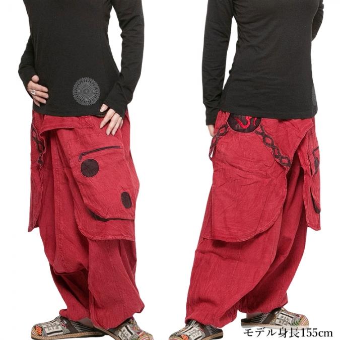 エスニック サルエルパンツ ストーンウォッシュ メンズ レディース ユニセックス サルエル パンツ アジアン ファッション ヨガ ダンス ゆったり 履きやすい