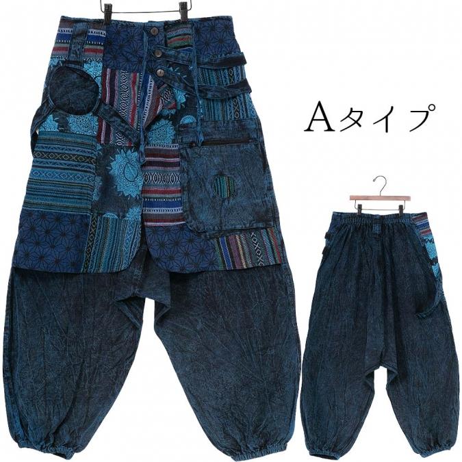 エスニック サルエルパンツ ストーンウォッシュ メンズ レディース 男女兼用 サルエル パンツ アジアン ファッション ワイドパンツ ヨガ ダンス ゆったり 大きめ 履きやすい グリーン