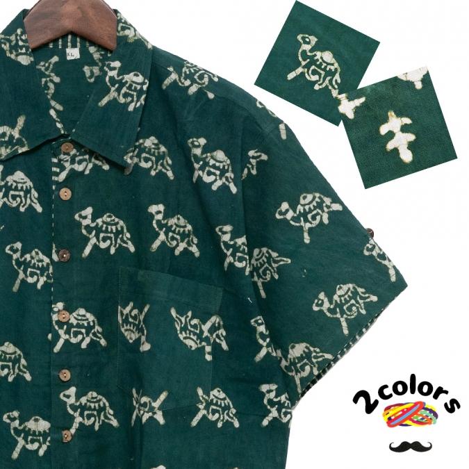 エスニック シャツ メンズ 半袖 カジュアルシャツ メンズシャツ アジアンシャツ エスニックファッション アジアンファッション コットン おしゃれ グリーン