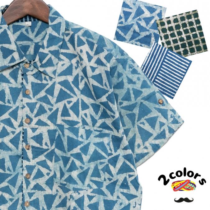 エスニック シャツ メンズ 半袖 カジュアルシャツ メンズシャツ アジアンシャツ ボーダー エスニックファッション アジアンファッション コットン おしゃれ