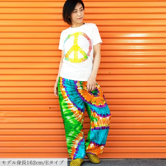 エスニック パンツ ロング タイダイ レインボー メンズ レディース エスニックファッション アジアンファッション タイパンツ アラジンパンツ プリント 大きめ ゆったり おうち時間
