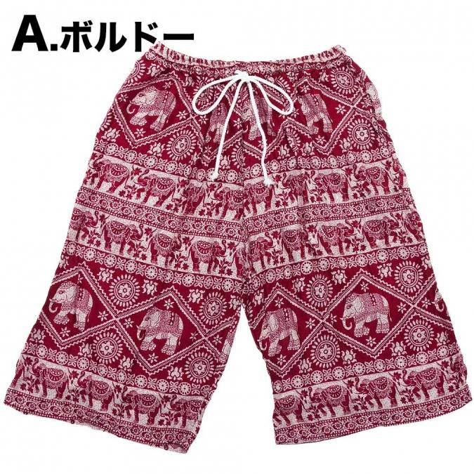 ハーフパンツ ショートパンツ メンズ レディース ゾウ柄 ブラック ネイビー ブルー レッド エスニック ファッション アジアン 男女兼用 ゆったり おうち時間