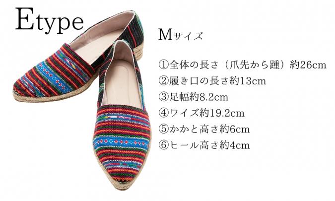 エスニック スリッポン エスパドリーユ レディース 4cm ヒール 22.5cm-25cm シューズ モン族 パンプス アジアン ファッション 靴 軽い 歩きやすい 刺繍 かわいい おしゃれ