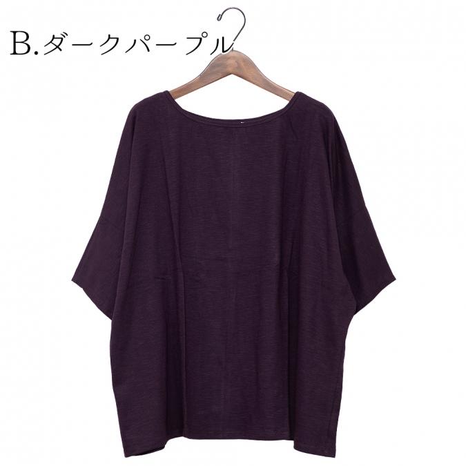 エスニック カットソー ドルマンスリーブ 無地 シンプル ナチュラル レディース エスニックファッション アジアンファッション かわいい おしゃれ