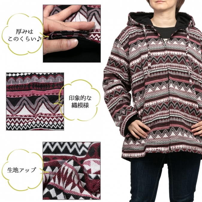 エスニック アウター パーカー ジャケット ジップアップ アジアンファッション メンズ レディース 冬 秋 大きいサイズ 大きめ おしゃれ