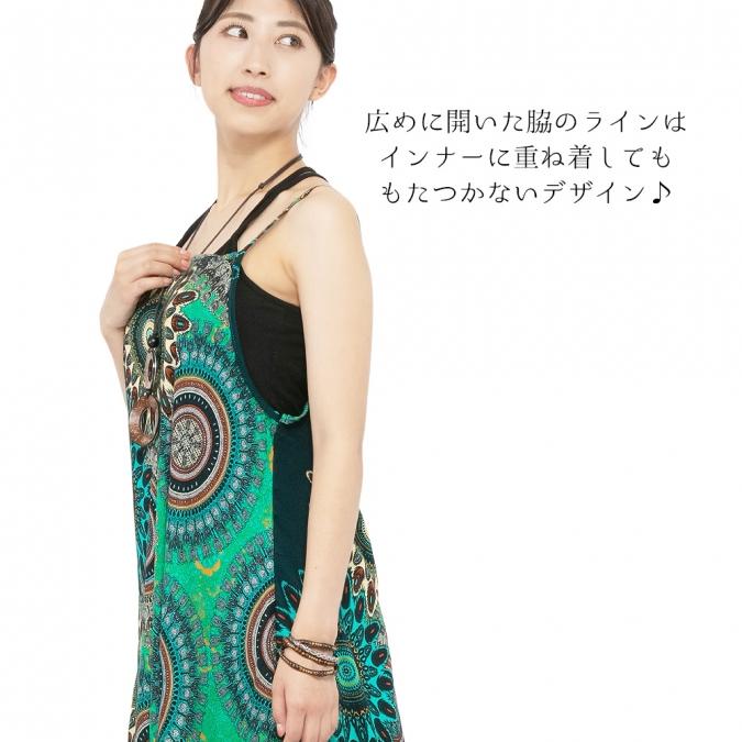 エスニック キャミソール ワンピース レディース 春 夏 4カラー エスニックファッション アジアンファッション 大きいサイズ 大人 女子 フレア オリエンタル 体型カバー 派手